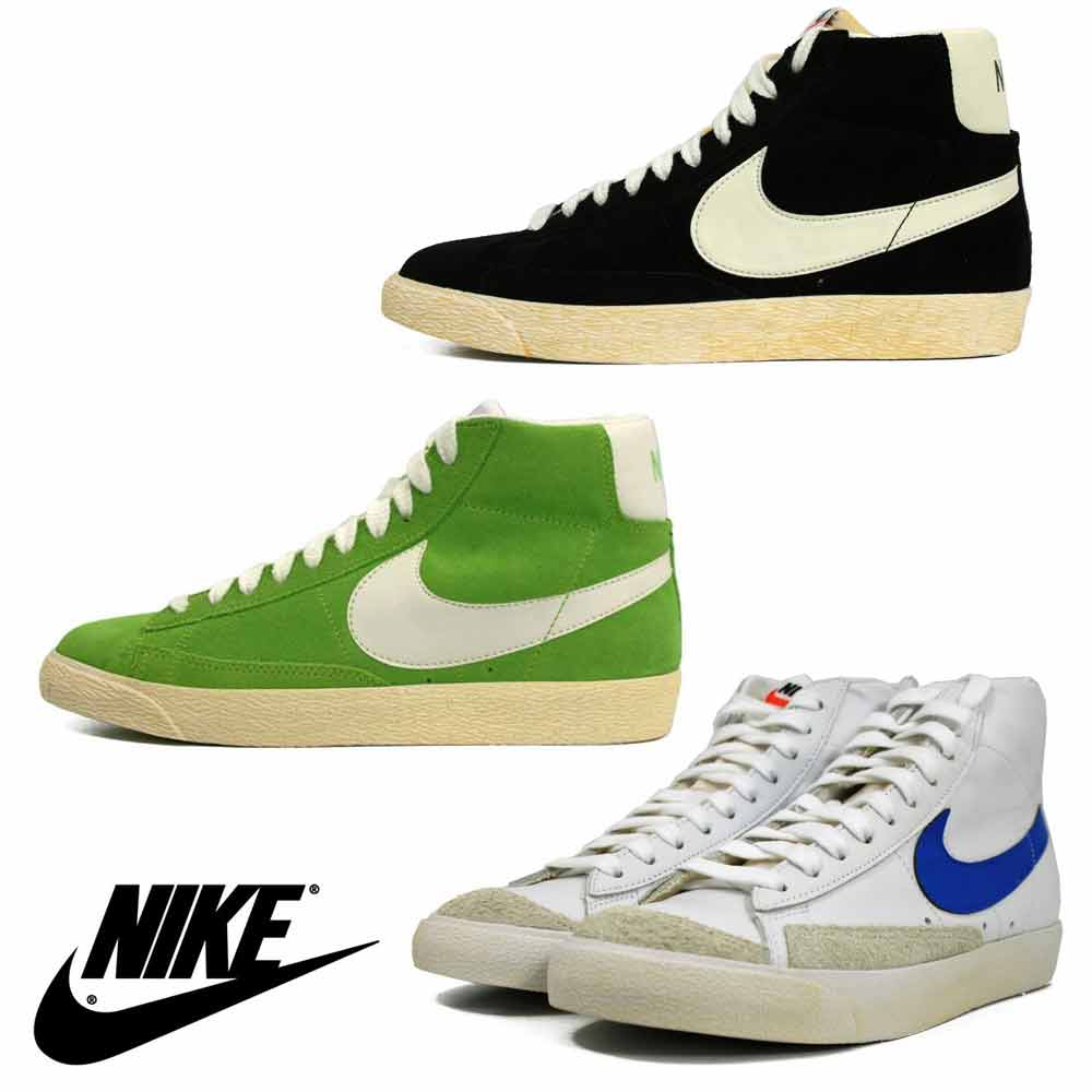 huge discount c65c0 bacd3 Nike Bruin Vintage Grg Green   Neutral Light   shoes in 2019   Pinterest    Nike, Shoes and Sneakers