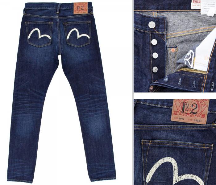 Evisu Jeans | Selvage Japanese Denim