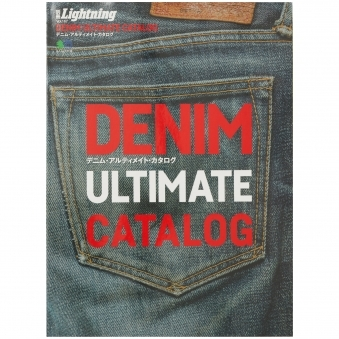 Denim Catalogue
