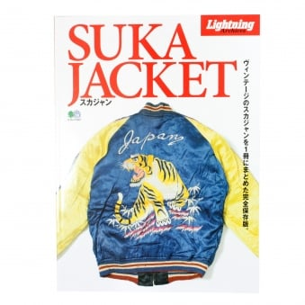 Lightning Suka Jacket Magazine
