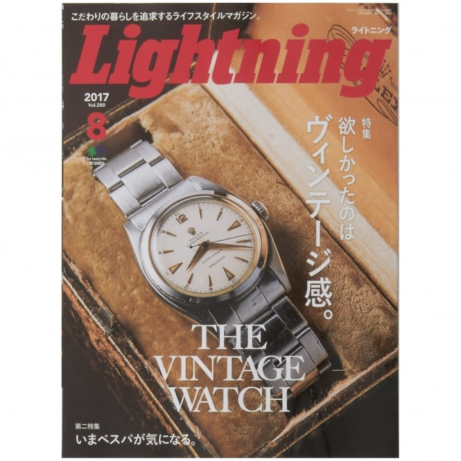 Lightning Clutch Magazines The Vintage Watch