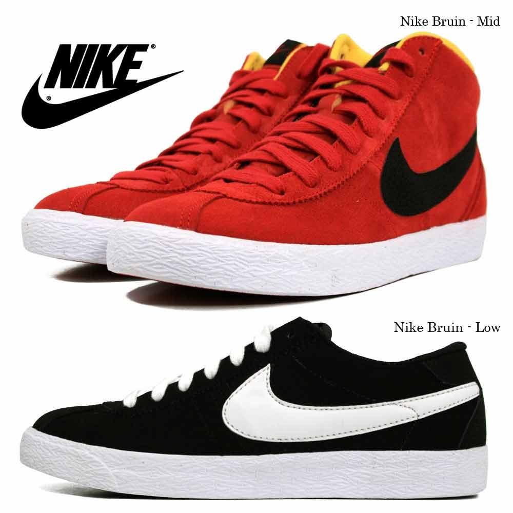 Nike Bruin - New Arrivals