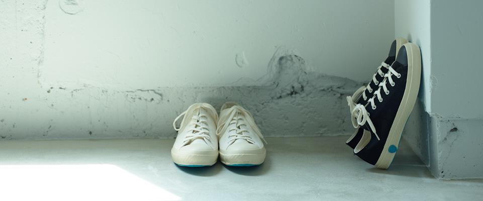 Shoe-Like-Pottery1