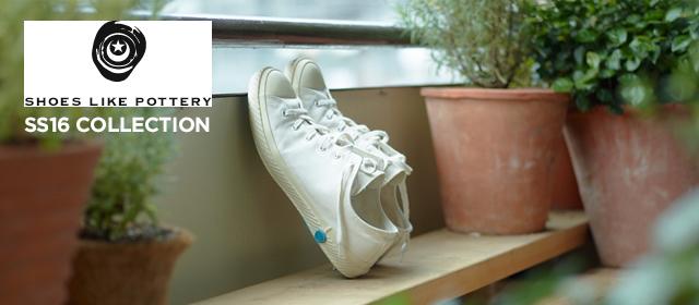 Shoes Like Pottery Stuarts London