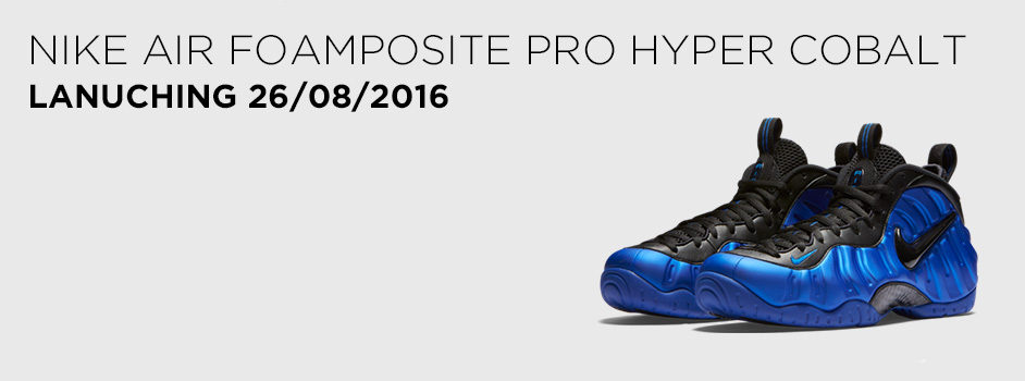 Nike Air Foamposite Relase Date Information