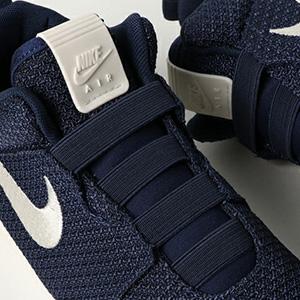 Nike New Arrivals: Nike Shibusa