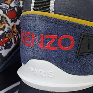 Kenzo Flying Tiger Trainer