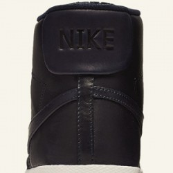 Nike Blazer Advanced Featured Image