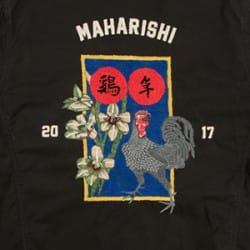 Maharishi | Coming Son