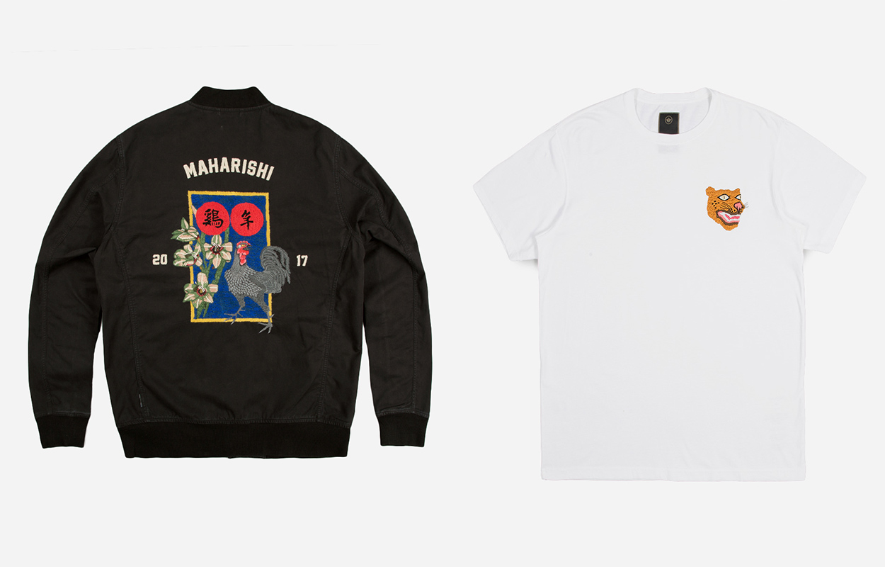 Maharishi Coming Soon