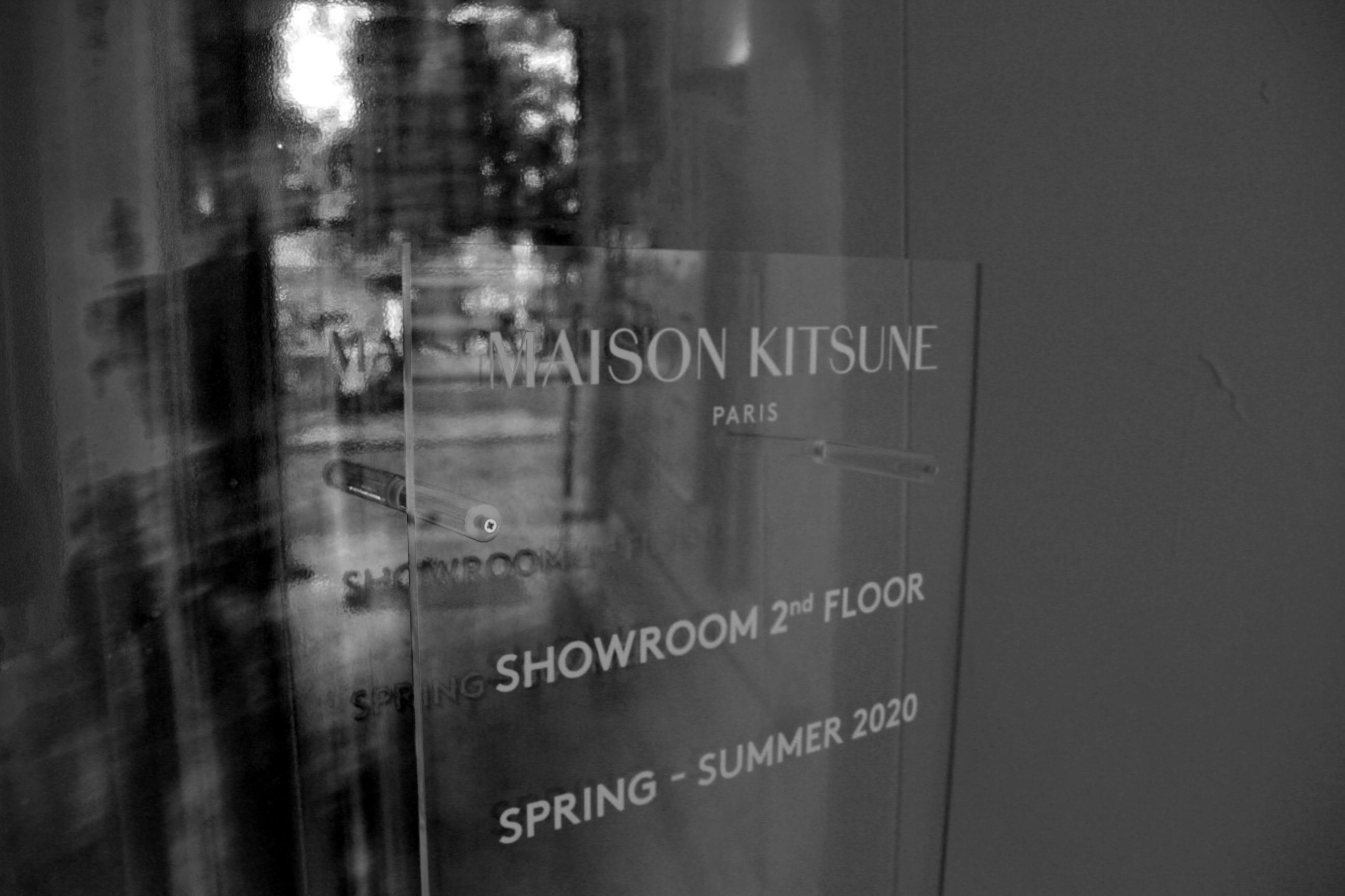 Inside the Maison building